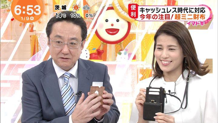 2020年01月09日永島優美の画像10枚目