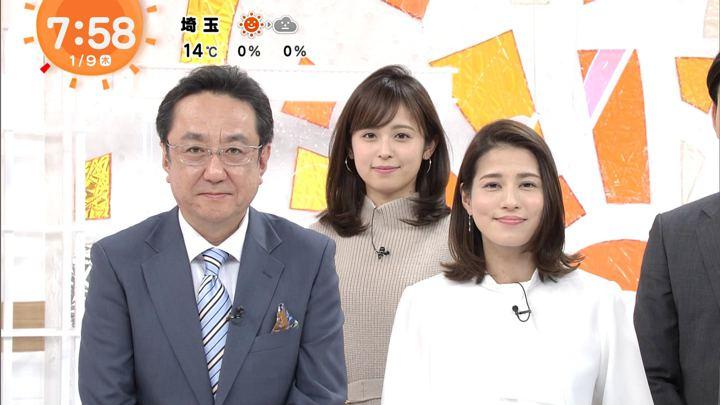 2020年01月09日永島優美の画像11枚目