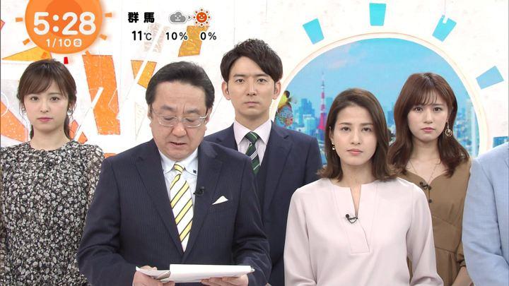 2020年01月10日永島優美の画像05枚目