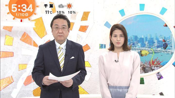 2020年01月10日永島優美の画像06枚目