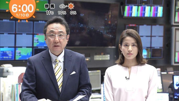 2020年01月10日永島優美の画像07枚目