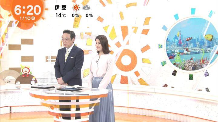 2020年01月10日永島優美の画像09枚目
