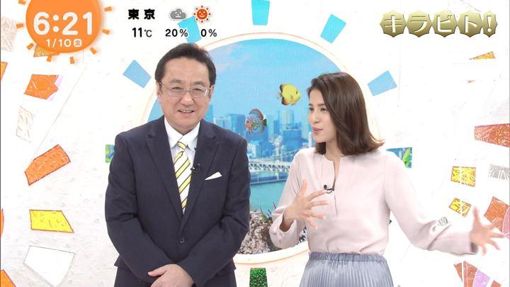 2020年01月10日永島優美の画像10枚目
