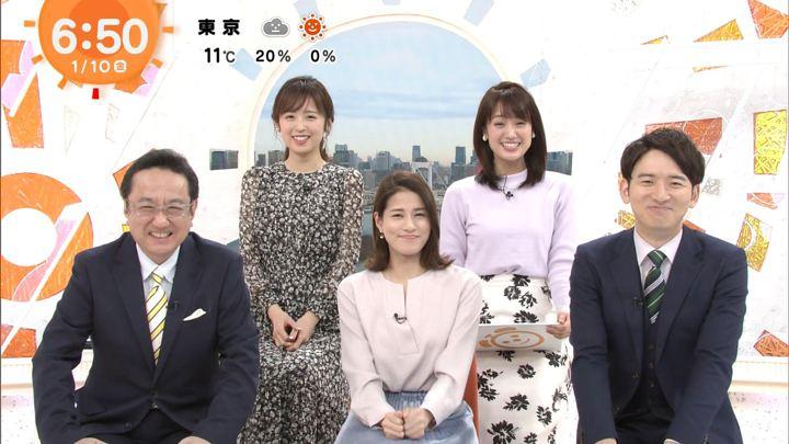 2020年01月10日永島優美の画像12枚目