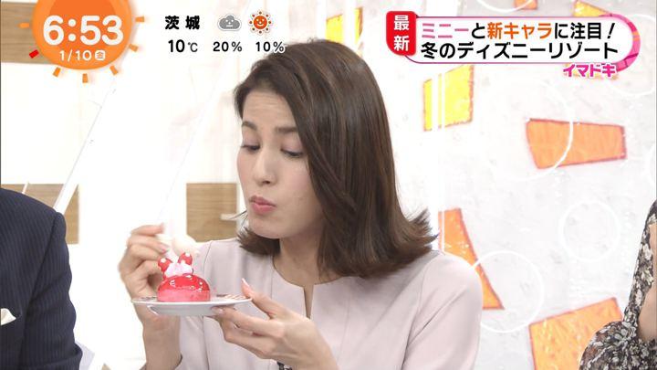 2020年01月10日永島優美の画像13枚目