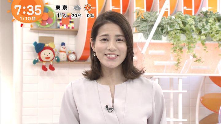 2020年01月10日永島優美の画像15枚目