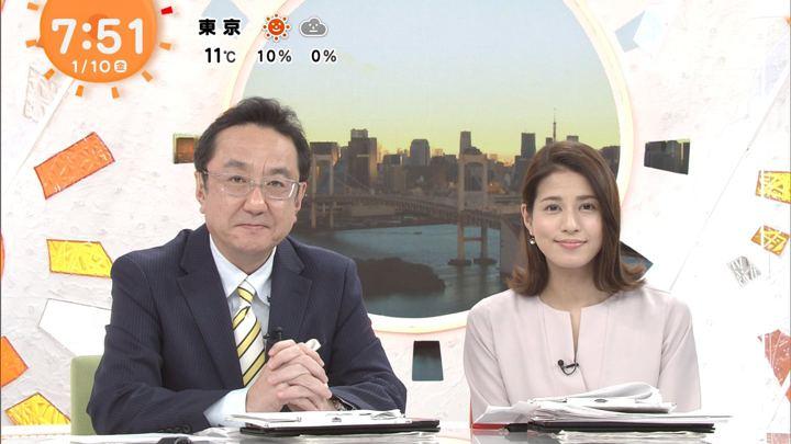 2020年01月10日永島優美の画像16枚目