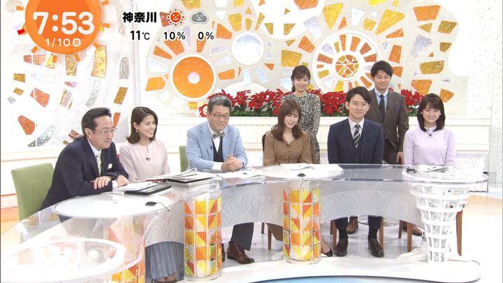 2020年01月10日永島優美の画像17枚目