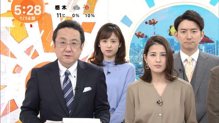 2020年01月14日永島優美の画像05枚目