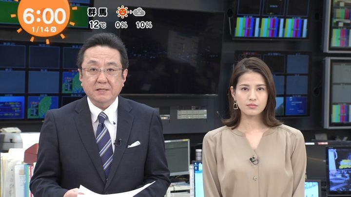 2020年01月14日永島優美の画像06枚目
