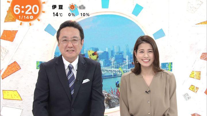 2020年01月14日永島優美の画像08枚目