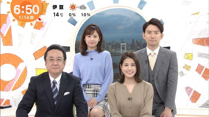 2020年01月14日永島優美の画像10枚目