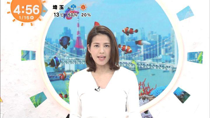 2020年01月15日永島優美の画像01枚目