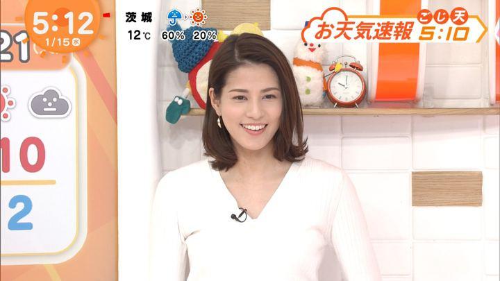 2020年01月15日永島優美の画像04枚目