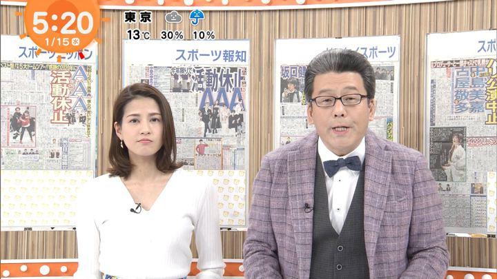 2020年01月15日永島優美の画像05枚目