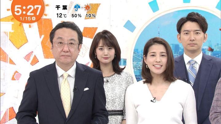 2020年01月15日永島優美の画像06枚目