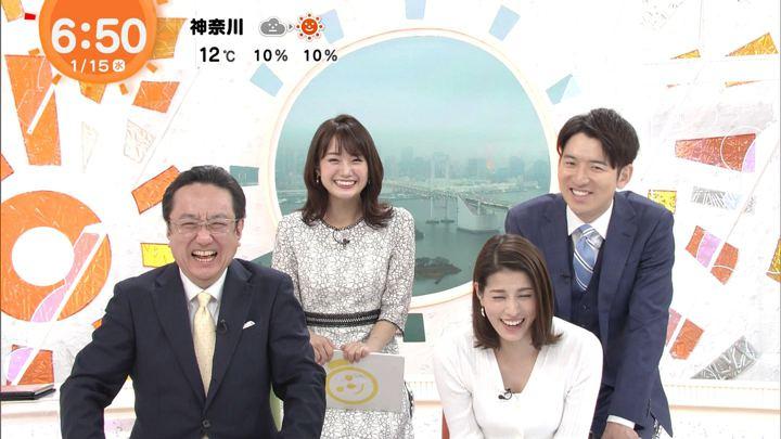 2020年01月15日永島優美の画像10枚目