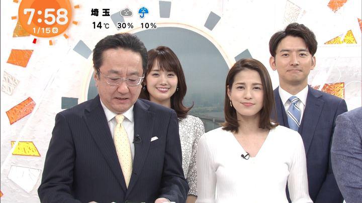 2020年01月15日永島優美の画像12枚目