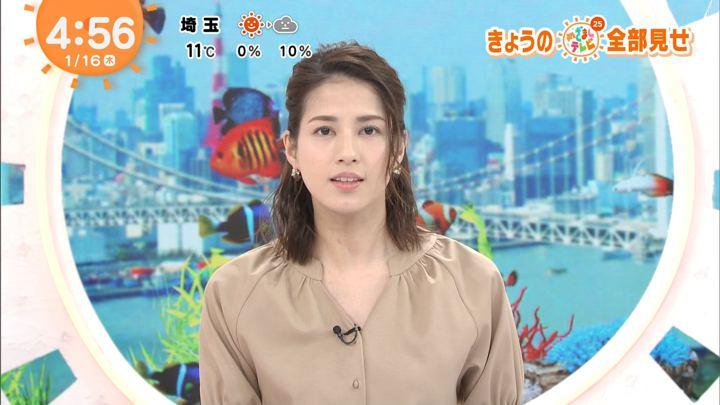 2020年01月16日永島優美の画像01枚目