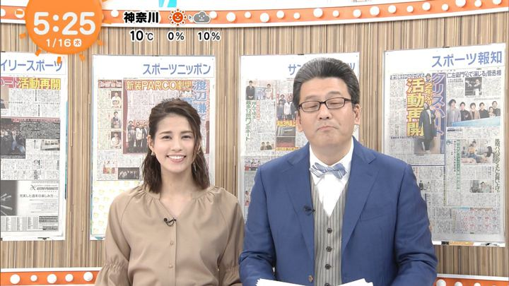 2020年01月16日永島優美の画像03枚目