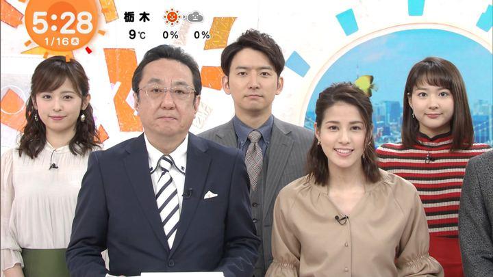 2020年01月16日永島優美の画像04枚目