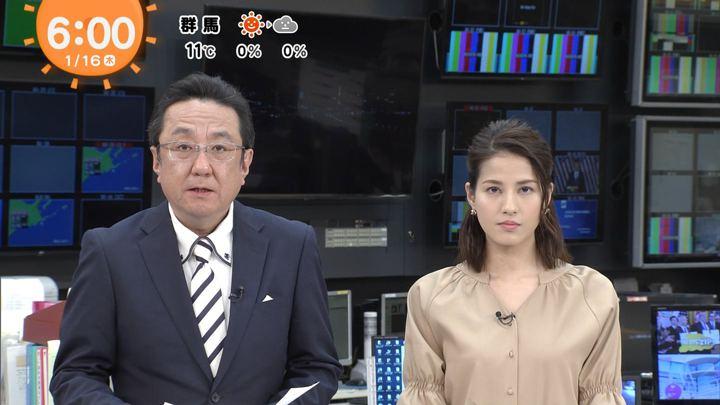 2020年01月16日永島優美の画像05枚目