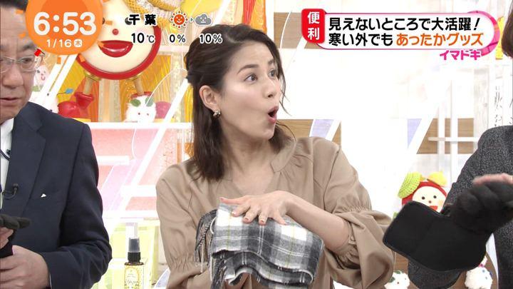 2020年01月16日永島優美の画像08枚目