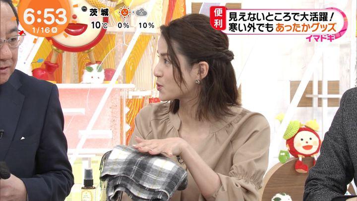 2020年01月16日永島優美の画像09枚目