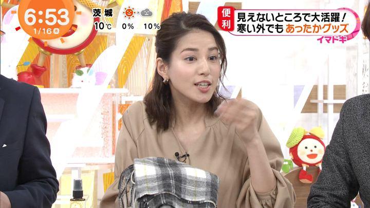 2020年01月16日永島優美の画像10枚目