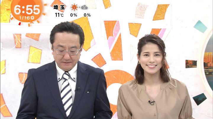 2020年01月16日永島優美の画像11枚目
