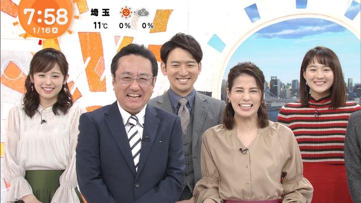 2020年01月16日永島優美の画像12枚目