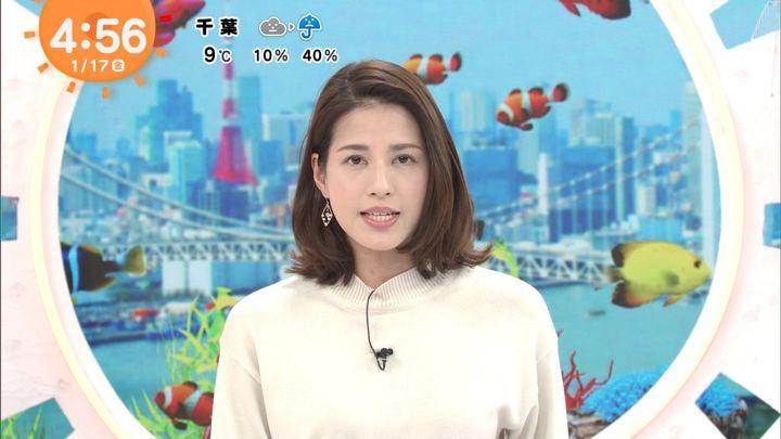 2020年01月17日永島優美の画像01枚目