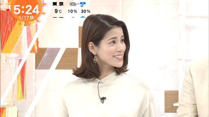 2020年01月17日永島優美の画像02枚目