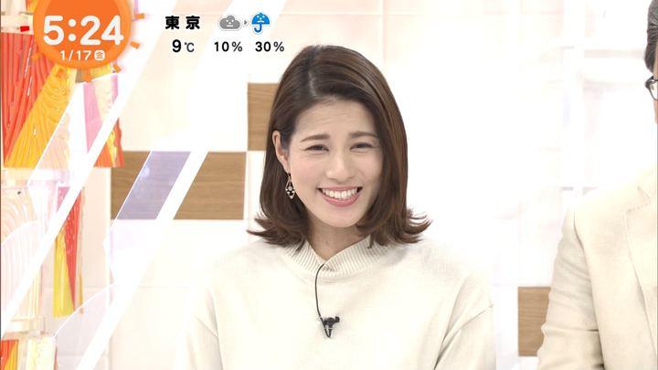 2020年01月17日永島優美の画像03枚目