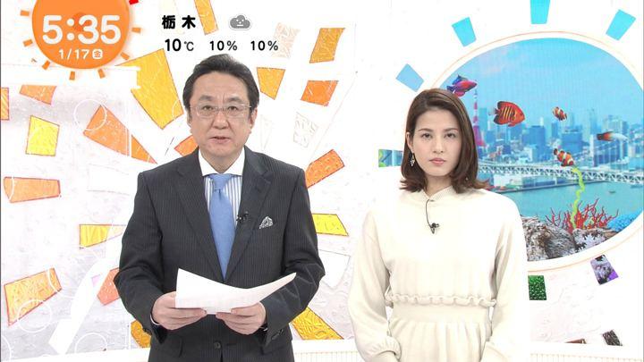 2020年01月17日永島優美の画像05枚目