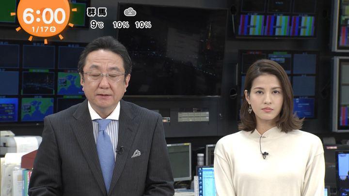 2020年01月17日永島優美の画像06枚目