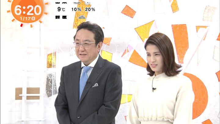 2020年01月17日永島優美の画像08枚目