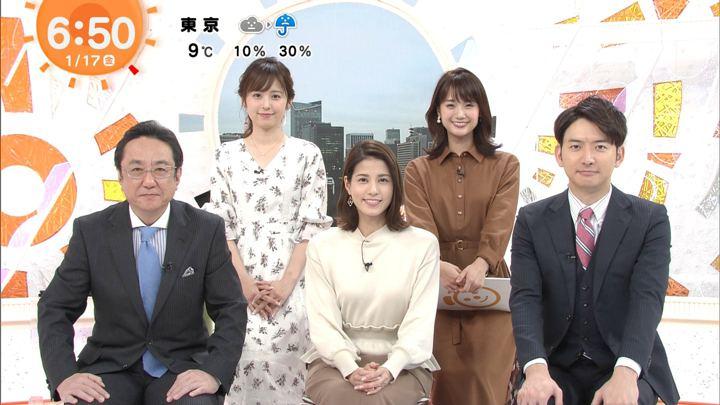 2020年01月17日永島優美の画像10枚目