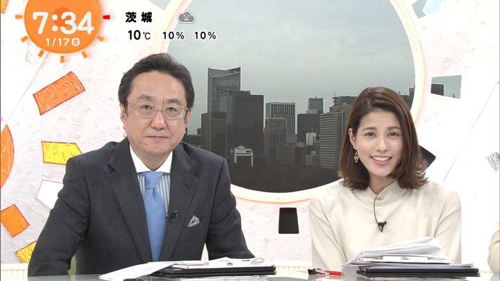 2020年01月17日永島優美の画像11枚目