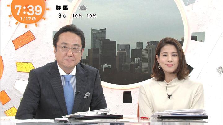 2020年01月17日永島優美の画像14枚目