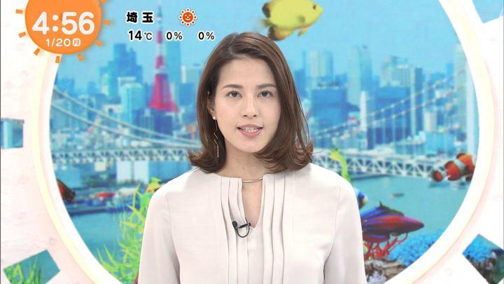 2020年01月20日永島優美の画像01枚目
