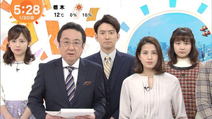 2020年01月20日永島優美の画像04枚目
