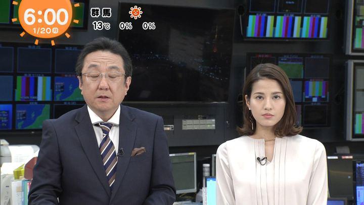 2020年01月20日永島優美の画像05枚目