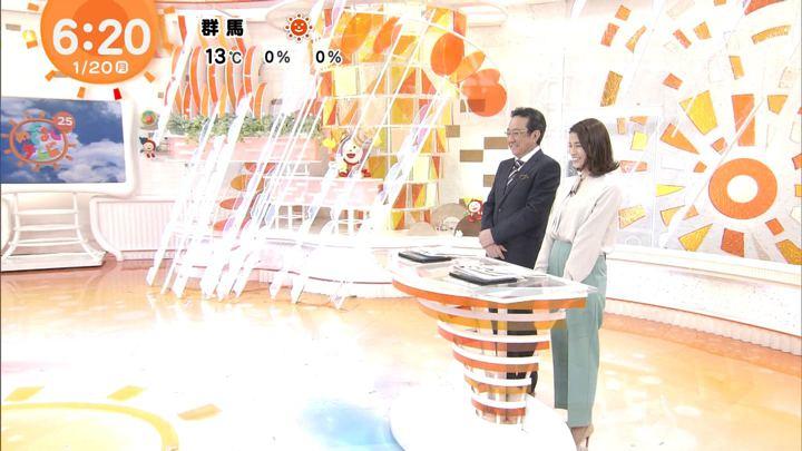 2020年01月20日永島優美の画像07枚目