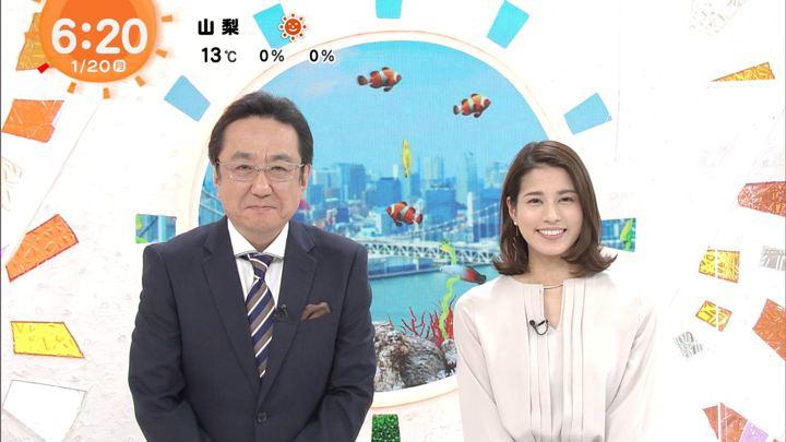 2020年01月20日永島優美の画像08枚目