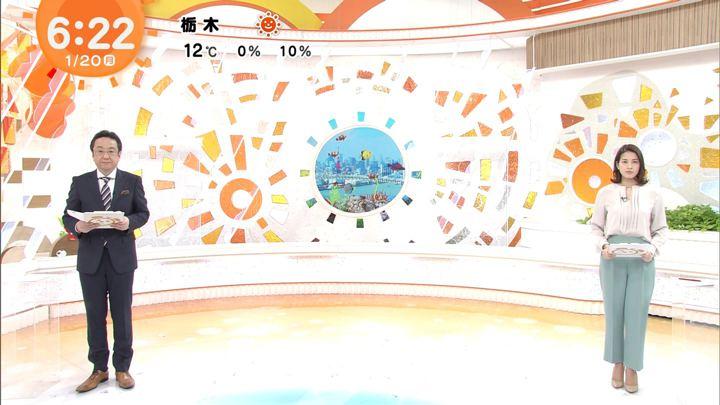 2020年01月20日永島優美の画像09枚目