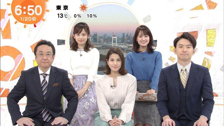 2020年01月20日永島優美の画像10枚目
