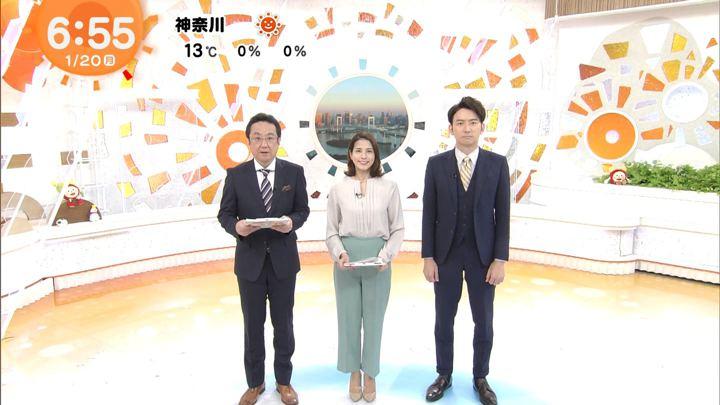 2020年01月20日永島優美の画像13枚目
