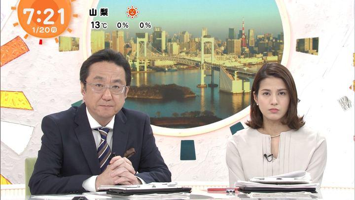 2020年01月20日永島優美の画像14枚目