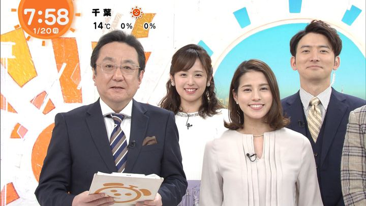 2020年01月20日永島優美の画像16枚目